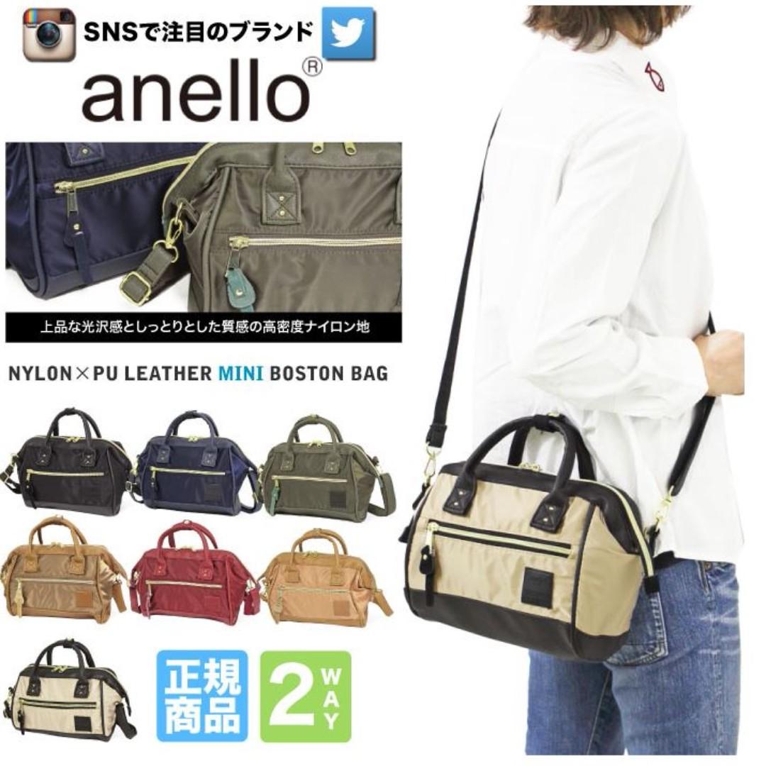 02ab9713df Re-Stock] Japan Anello Boston 2 Way Nylon Sling Bag~ Original 100 ...