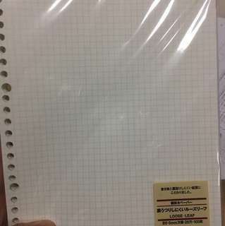 Muji B 5 Grid  and line LOOSE LEAF