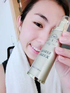 Claire yeast mask 酵母面膜