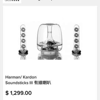 harman kardon soundstick III 有線喇叭