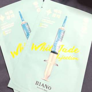 BANOBAGI Plastic surgery hospital White jade injection mask