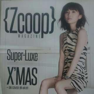 Zcoop Magazine 蔡卓妍 Charlene Choi 封面 雜誌 阿Sa Twins