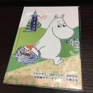 姆明日記簿(日本購)