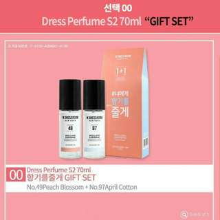 W-Dress Perfume 70ml/150ml/Gift Set