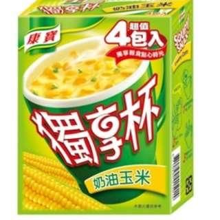 台灣代購🇹🇼康寶 獨享杯 玉米濃湯(四包一組)