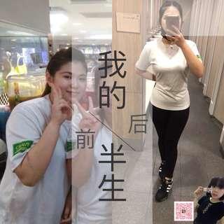 Lose weight 减肥