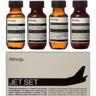 Aesop Jet Set Kit + FREE GIFTS