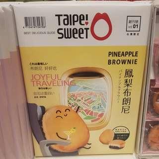 ✈大玩台灣代購✈台灣機場限定鳳梨/草莓布朗尼brownie 9入/盒