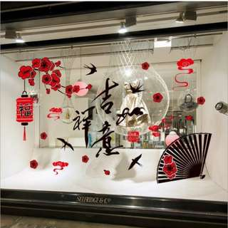 Cny Wall Sticker Decal Set in 4 designs is