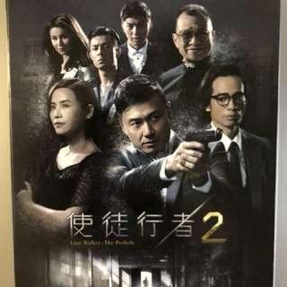 Hong Kong/English DVD sets for sale