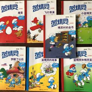 Smurf in Chinese, 7 books