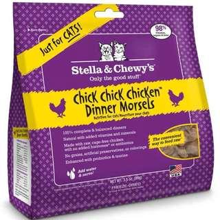 Stella & Chewy's Cat Freeze Dried 18oz - $55.00
