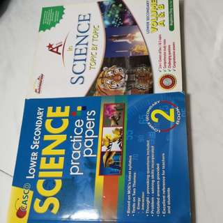 Giveaway - Lower Sec SCI