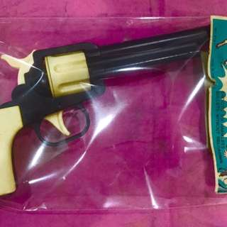 Vintage Made in Hong Kong Toy Pistol