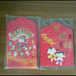 [Bundle Deal] Cute Zodiac Red Packets/Ang Pow Packs
