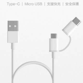 全新小米二合一數據充電兩用 Micro USB &Type C合Andriod 手機及平版電腦使用 有保養