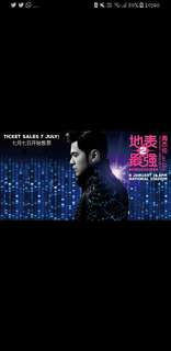 WTB Jay Chou Concert 2018 x2