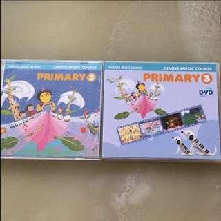 Yamaha Junior Music Course (JMC) for Pri 3 CD & DVD