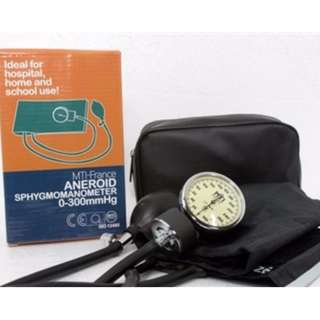 MTI POCKET TYPE ANEROID SPHYGMOMANOMETER WITH STETHOSCOPE
