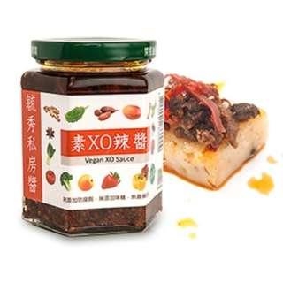 素XO辣醬(純素)