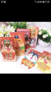 2018 Dog Cny red packet hongbao envelope
