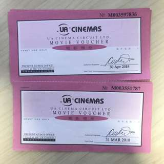 UA 電影換票證 戲飛 現只有2張