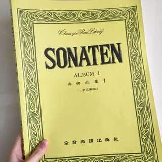 Sonata 1 / 琴書