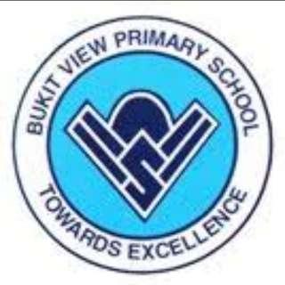 BVPS FREE SCHOOL UNIFORMS