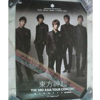 [LAST 1][READY STOCK]TVXQ DBSK KOREA OFFICIAL POSTER 1PC SHIP USING TUBE (PRICE NOT INCLUDE POSTAGE)(PLEASE READ DETAILS FOR MORE INFO)