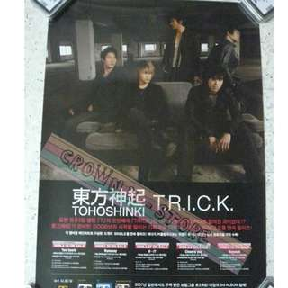 [READY STOCK]TVXQ DBSK KOREA OFFICIAL POSTER 1PC SHIP USING TUBE (PRICE NOT INCLUDE POSTAGE)(PLEASE READ DETAILS FOR MORE INFO)