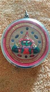 Phar Rahu Kubra Krissana