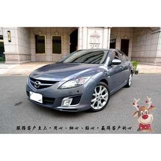 【小蓁嚴選】2008年Mazda 6 稀有5D!外型具有運動風格,操控沉穩!裡裡外外水噹噹~還有濃濃新車味!