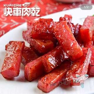 台灣直送 快車肉乾/豬肉紙