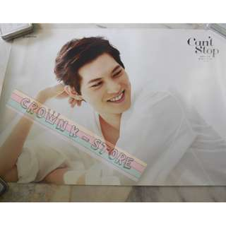 [READY STOCK]CNBLUE JONGHYUN KOREA OFFICIAL POSTER 1PC SHIP USING TUBE (PRICE NOT INCLUDE POSTAGE)(PLEASE READ DETAILS FOR MORE INFO)