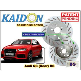 "AUDI Q3 disc rotor KAIDON (Rear) type ""BS"" / ""RS"" spec"