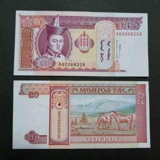 Mongolia 20 Tugrik 🇲🇳 !!!