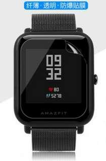 全新小米Amzfit 青春版運動手錶屏幕保護貼