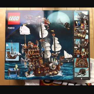 [REDUCED 1 day] LEGO Seacow 70810