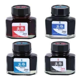 〖 現貨〗英雄204黑色 203藍色 202藍黑 201紅色 非碳素鋼筆墨水