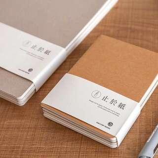 4 in 1 Sketch Notebook