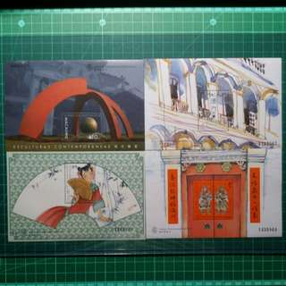 [精選套裝]90年代 澳門郵票小全張 新票四枚