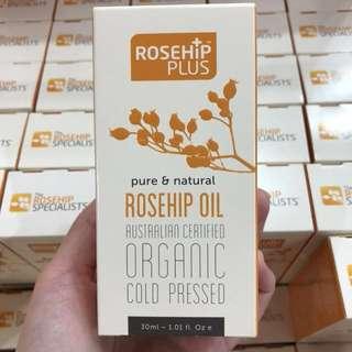 半價優惠💕澳洲保濕去紋緊緻Cold pressed Organic 玫瑰果油 30ml