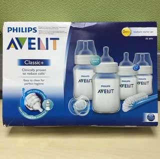 Philips Avent Classic Newborn Starter Set