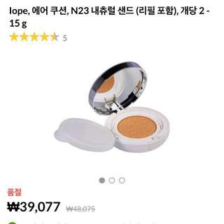 (ICARRY) IOPE Air Cushion (15g*2)