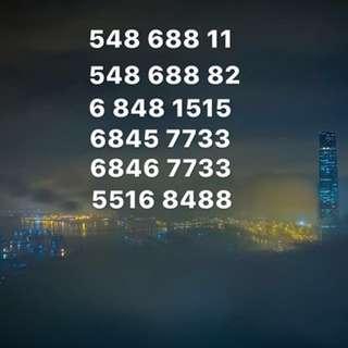 手機號碼出售特價優惠