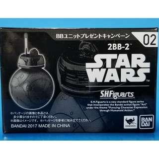 Star Wars SH Figuarts Exclusive 2BB-2 Droid Bandai New / Mint In Box