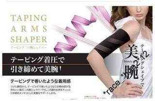 只限郵寄 加$30多1件㊣日本壓力瘦手臂套 (黑色) $48/件減至$40/件