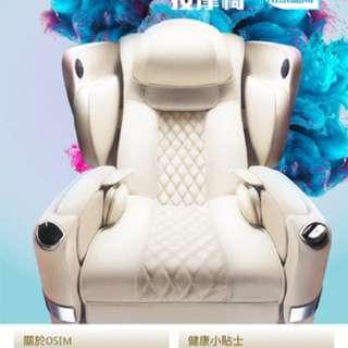Osim 音樂按摩椅。如有興趣買新嘅,可以提供一張給你,應該可以減到$2000-$7000