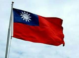 ( 徵收 ) 中華民國國旗