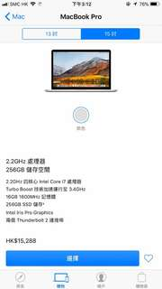 95%新 APPLE MJLQ2 MACBOOK PRO 15 I7四核